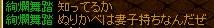 RedStone 12.08.05[13]