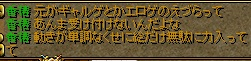 RedStone 12.08.26[02]