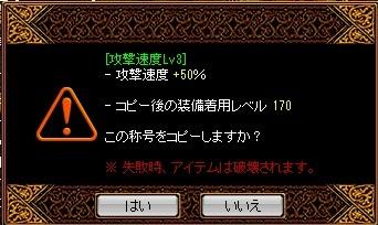 RedStone 12.08.28[14]