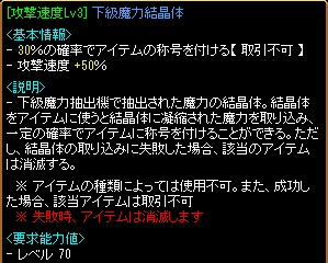 RedStone 12.08.28[13]