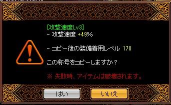 RedStone 12.08.28[04]