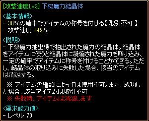 RedStone 12.08.28[02]
