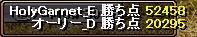 RedStone 12.09.03[07]