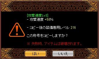 RedStone 12.09.12[03]