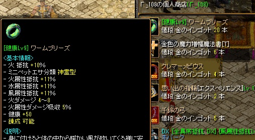 RedStone 12.09.12[00]