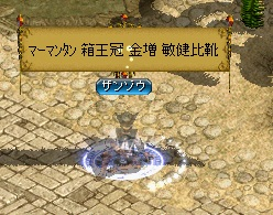 RedStone 12.09.18[05]