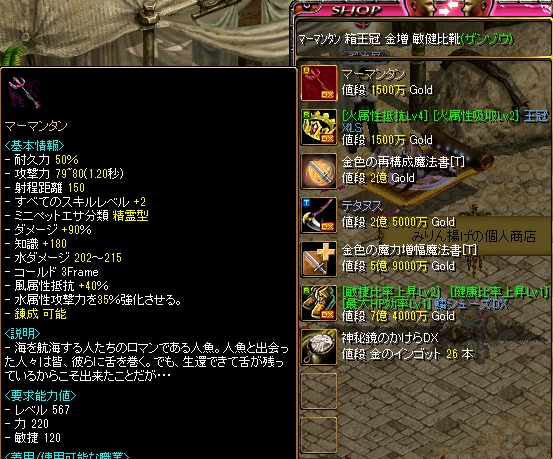 RedStone 12.09.18[04]