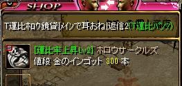 RedStone 12.09.18[02]
