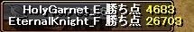 RedStone 12.09.19[02]