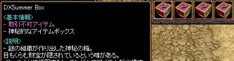 RedStone 12.09.21[03]