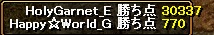 RedStone 12.09.23[01]