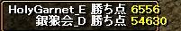 RedStone 12.09.30[33]