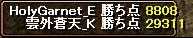 RedStone 12.10.08[04]