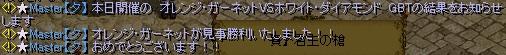 RedStone 12.10.15[00]