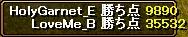 RedStone 12.10.17[04]