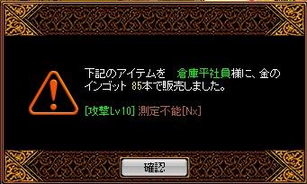 RedStone 12.10.19[19]