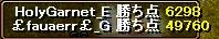 RedStone 12.10.22[02]