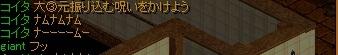 RedStone 12.10.26[02]