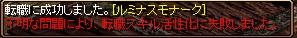 RedStone 12.11.02[03]