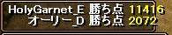 RedStone 12.11.12[03]