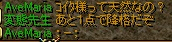 RedStone 12.11.07[00]