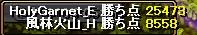 RedStone 12.11.14[02]