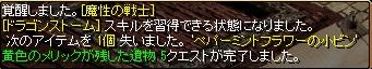 RedStone 12.11.20[02]