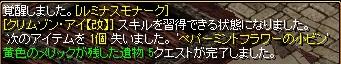 RedStone 12.11.20[00]