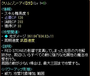 RedStone 12.11.20[07]