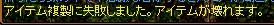 RedStone 12.12.03[02]