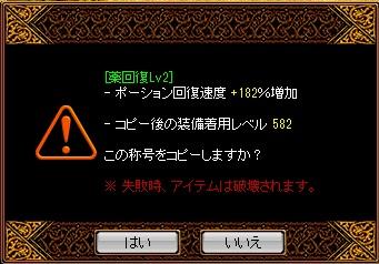 RedStone 12.12.03[09]