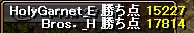RedStone 12.12.12[00]