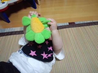 PAP_0002_convert_20120702105039.jpg