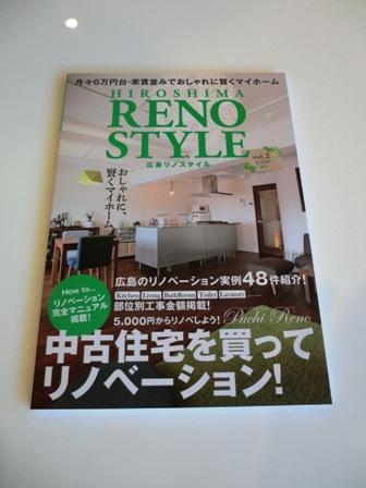 renoスタイル 001
