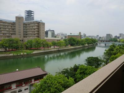 元安川2縮小