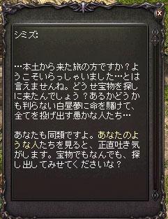20120928_09.jpg