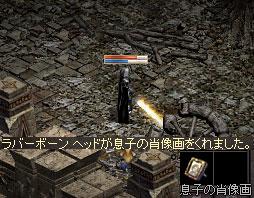 20120928_12.jpg