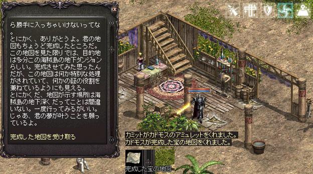 20120929_03.jpg
