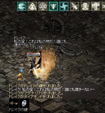 20120929_06.jpg