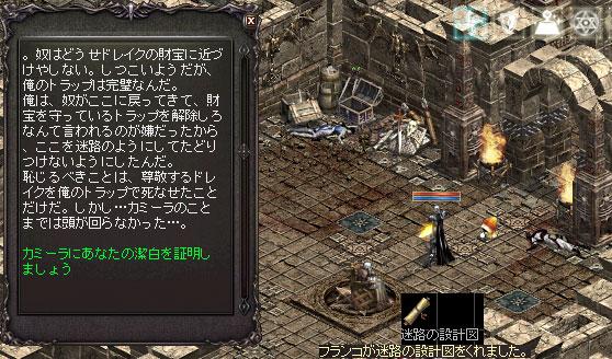 20120929_09.jpg