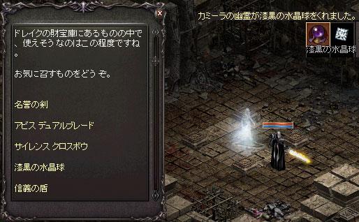 20120929_17.jpg