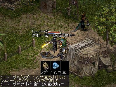 20120929_20.jpg