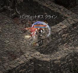 20121006_09.jpg