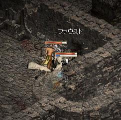 20121006_10.jpg