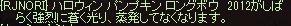 20121030_05.jpg