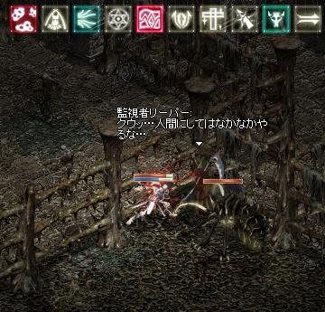 20121214_02.jpg