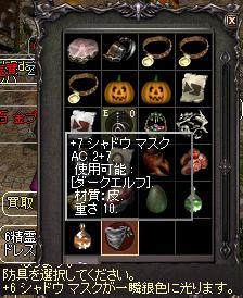 20121214_04.jpg