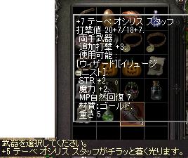 20121214_05.jpg