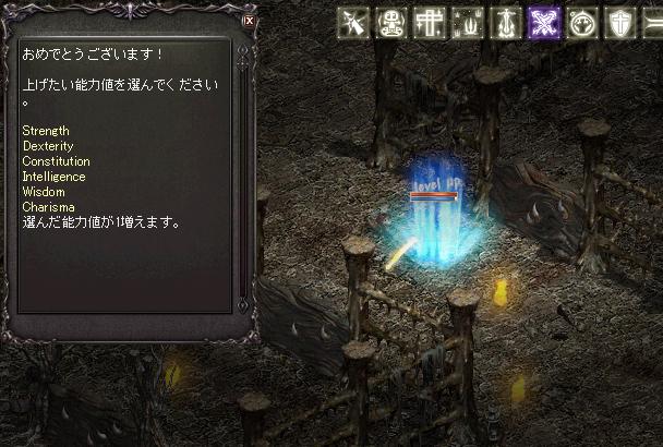 20121220_01.jpg