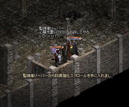 20121220_02.jpg